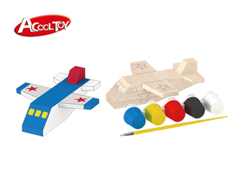 DIY飞机 (型号:AC7910)