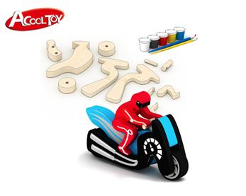 摩托车DIY(型号:AC7913)