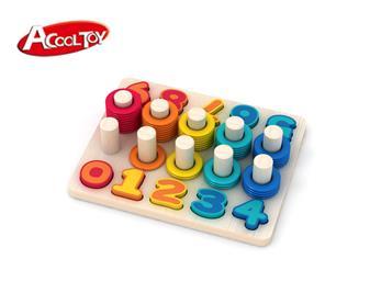 数字认知板 (货号:AC6663)