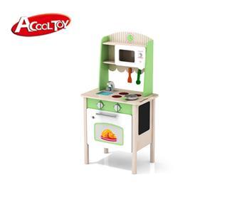 小厨房(粉绿)(货号:AC7713)